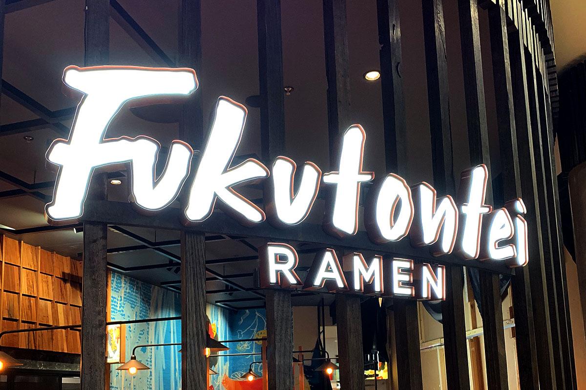 Fukutontei Ramen - Box Hill Curved 3D LED Signage