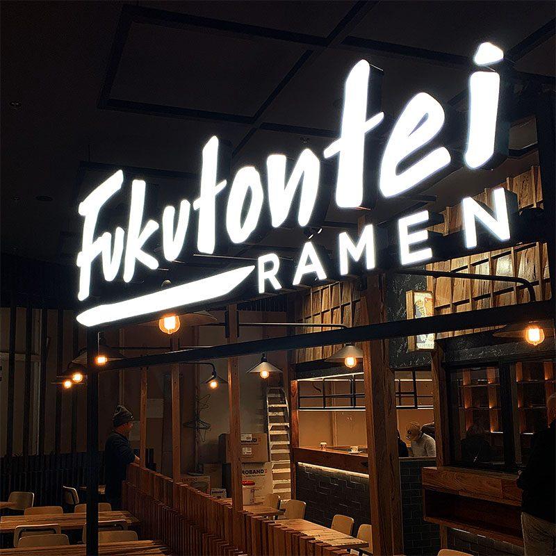 Fukutontei Ramen - Box Hill 3D LED Signage - Cover Image
