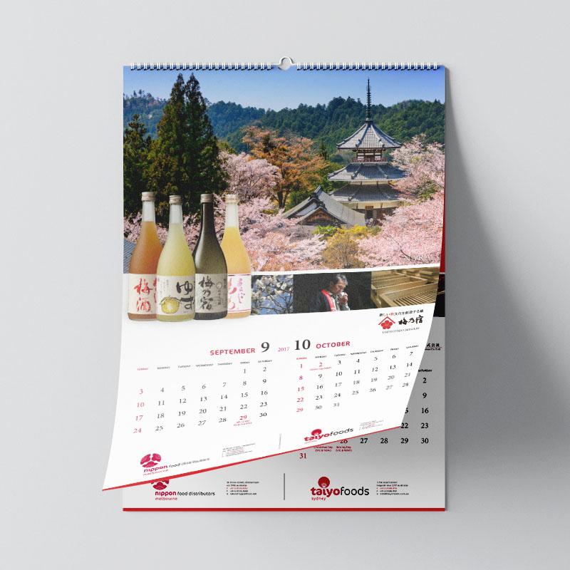 Calendars - Wiro Wall Calendar
