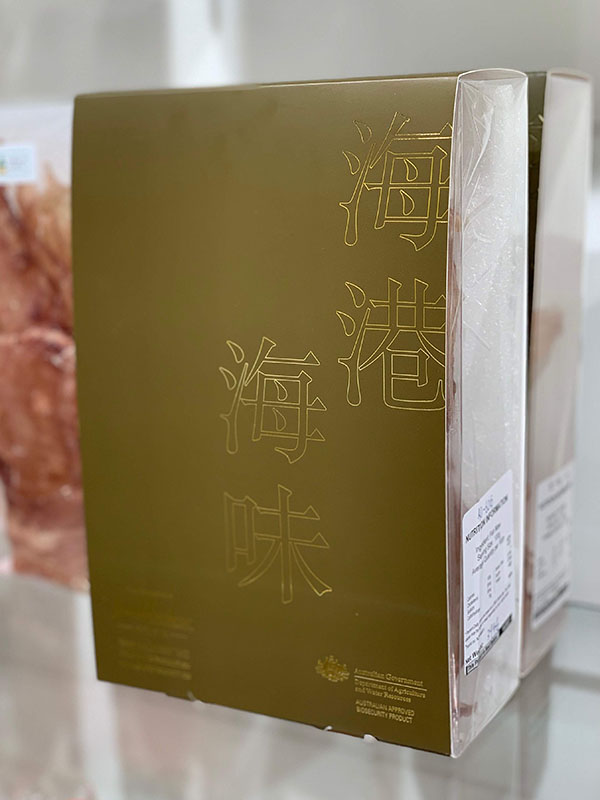 Luxury Printing - Gold Foil