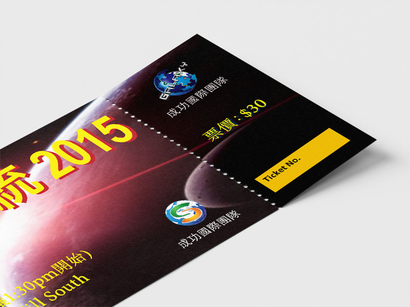 Perforated Ticket Vouchers