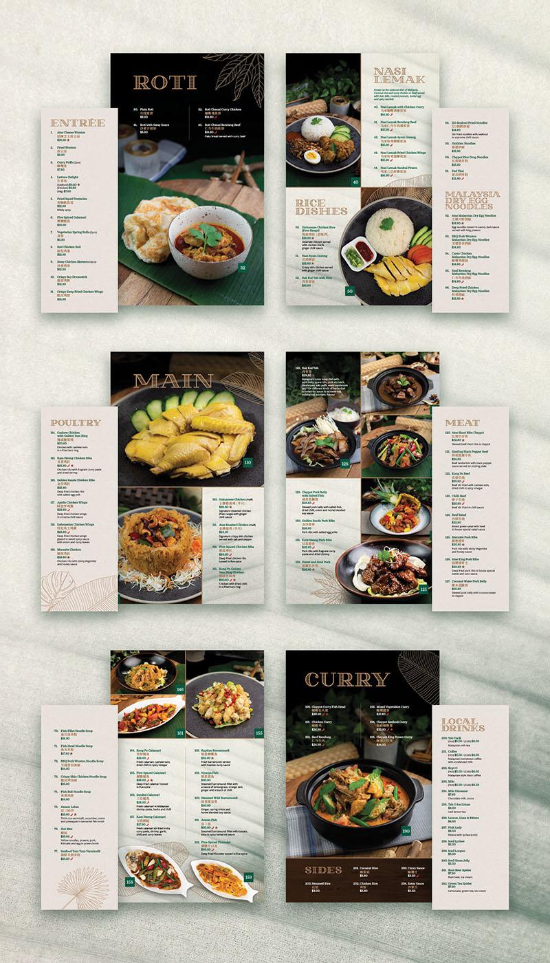Atas Dining - Menu Design