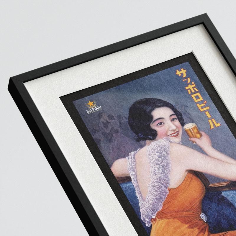 Sapporo - Framed Print