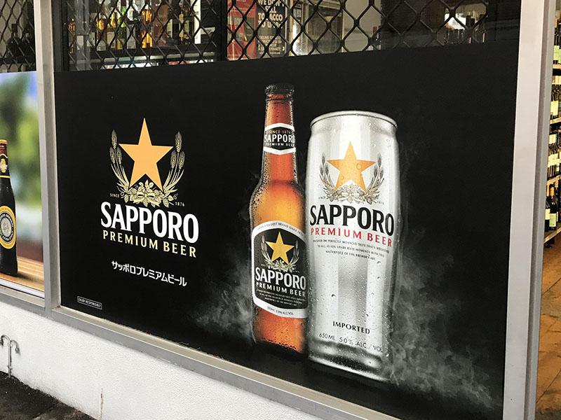 Sapporo - Window Signage