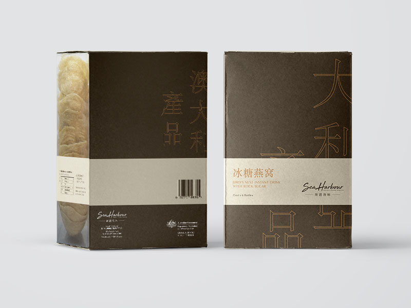 PVC Box Packaging - Sea Harbour